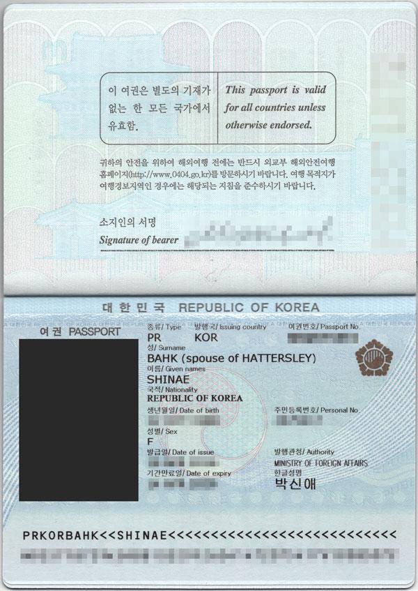 blog-text-pr-korean-passport-1