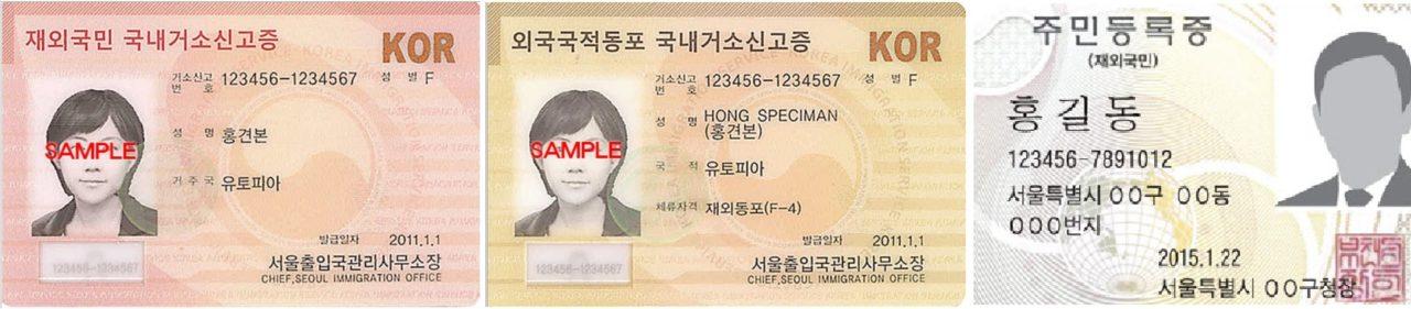 text-blog-overseas-korean-3