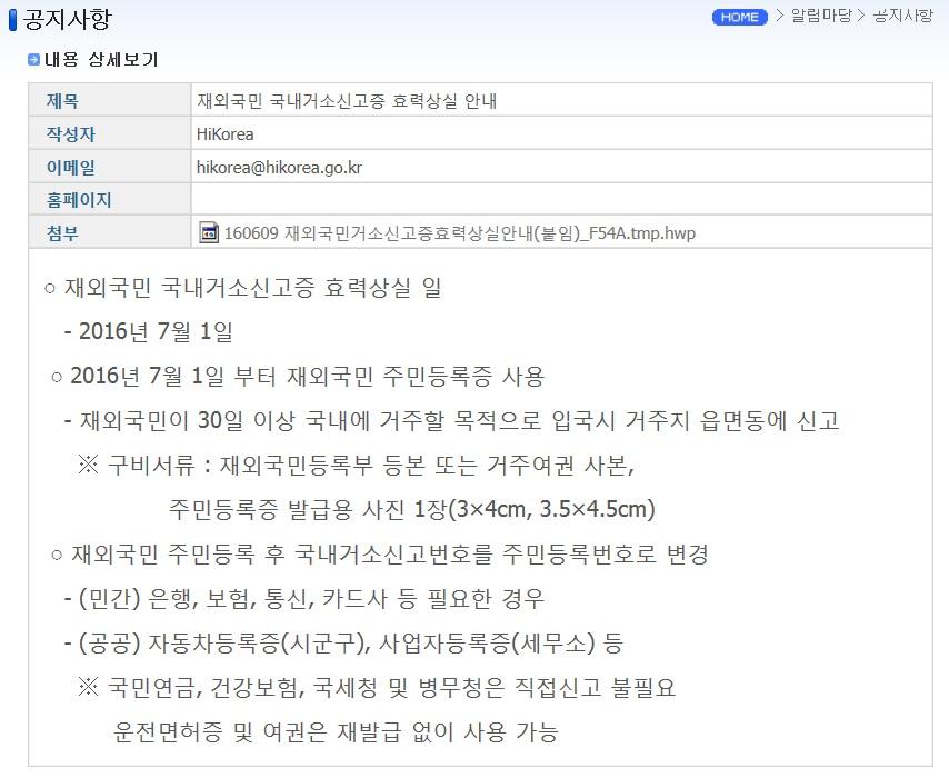 text-blog-overseas-korean-5