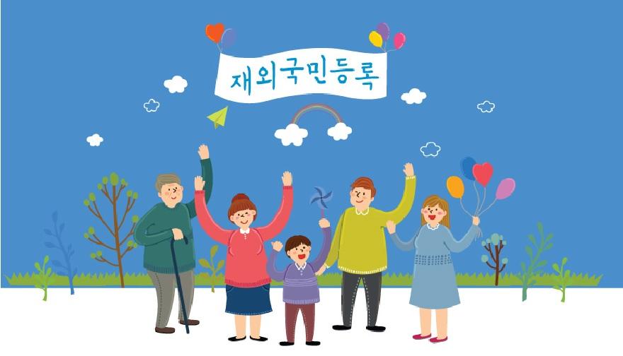 text-blog-overseas-korean-6